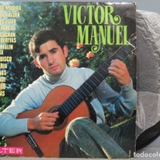 Discos de vinilo: LP. VICTOR MANUEL. EL TREN DE MADERA. Lote 204347400