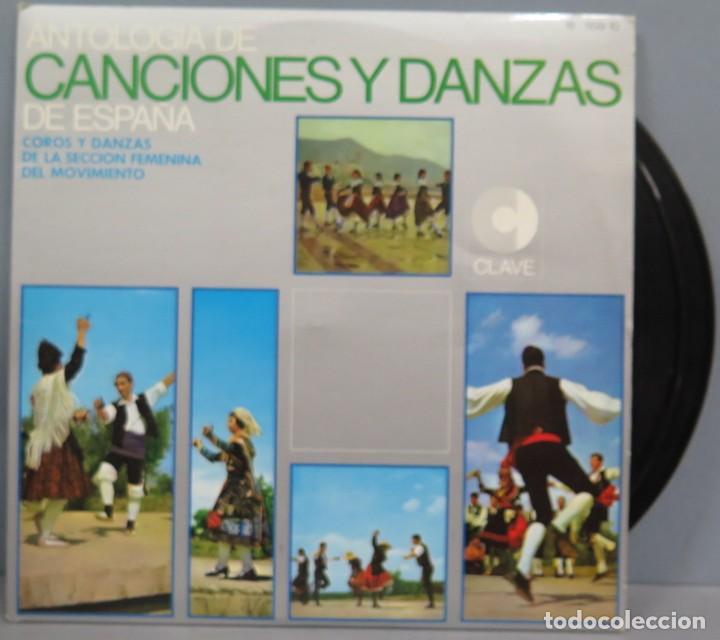 LP. ANTOLOGIA DE CANCIONES Y DANZAS DE ESPAÑA (Música - Discos - LP Vinilo - Flamenco, Canción española y Cuplé)