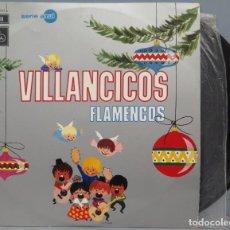 Discos de vinilo: LP. VILLANCICOS FLAMENCOS. Lote 204348505