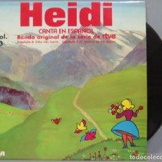 Discos de vinilo: LP. HEIDI. CANTA EN ESPAÑOL. BSO RTVE. CAP.6 CAP. 7. Lote 204381760