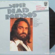 Discos de vinilo: LP. SUPER DEMIS ROUSSOS. QUISIERA BAILAR ESTA CANCION. Lote 204382121