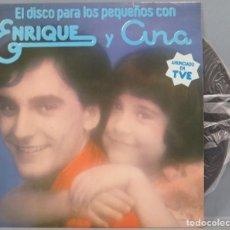 Discos de vinilo: LP. EL DISCO PARA LOS PEQUEÑOS CON ENRIQUE Y ANA. Lote 204382636
