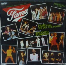 Discos de vinilo: LOS CHICOS DE FAMA // SUPERSINGLE // 1983 /(VG VG).LP. Lote 204403466