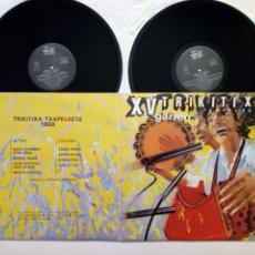 Discos de vinilo: 2 X LP: TRIKITIXA TXAPELKETA 1998 (IZ, 1988) JAUREGI ANAIAK, MAIXA TA ITZIAR, KEPA...BASQUE FOLK. Lote 204438856