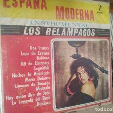 Disques de vinyle: LOS RELAMPAGOS - ESPAÑA MODERNA - INSTRUMENTAL. Lote 204454793