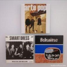 Discos de vinilo: SMART DRESS, SELENITAS Y ARTE POP. VINILOS EN 7''. Lote 204185070
