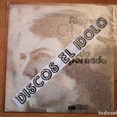 Discos de vinilo: CAMILO SESTO ( ALEMANIA ) ALGO MAS + TODO POR NADA. Lote 204551893
