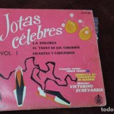 Discos de vinilo: JOTAS CELEBRES, SINGLE LA DOLORES, EL TRUST DE LOS TENORIOS, ORQUESTAS DE CONCIERTOS DE MADRID. Lote 204599468