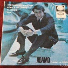 Discos de vinilo: ADAMO CANTA EN ESPAÑOL, SINGLE, MIS MANOS EN TU CINTURA, EMI, 1966. Lote 204600323