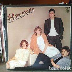 Discos de vinilo: BRAVO - AMAYA SAIZAR - EUROVISION 1984 ESPAÑA - SPAIN LADY, LADY. Lote 204617940