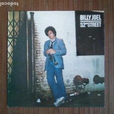 Discos de vinilo: BILLY JOEL 52ND STREET CBS 1978 MADE IN ENGLAND. Lote 204618907