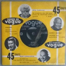 Discos de vinilo: DON CORNELL. HOLD MY HAND/ I'M BLESSED. VOGUE-CORAL, UK 1954 SINGLE. Lote 204618933