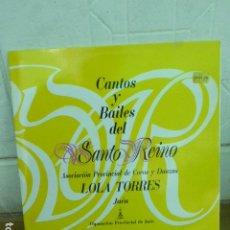 Discos de vinilo: CANTOS Y BAILES DEL SANTO REINO. JAEN, 1992. LP + LIBRETO. VINILO EN EXCELENTE ESTADO.. Lote 204645732