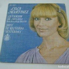 Discos de vinilo: LOLA MARTINEZ - LA CANCION DE MELISSA - SINGLE -N. Lote 204656717