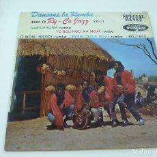 Discos de vinilo: LE RY-CO JAZZ – DANSONS LA RUMBA ... AVEC LE RY-CO JAZZ VOL. 1. Lote 204657421