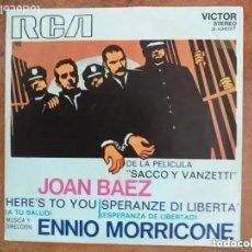 Discos de vinilo: JOAN BAEZ - HERE'S TO YOU (SG) 1971. Lote 204702768