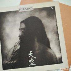 Discos de vinilo: LP KITARO, TENKU, EDICIÓN ALEMANA 1986, GEFFEN RECORDS 924 112-1 (VG+_EX). Lote 204715517