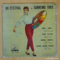 Discos de vinilo: VARIOS - FESTIVAL DE SAN REMO 1962 - EP. Lote 204772562