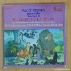 Discos de vinilo: EL LIBRO DE LA SELVA - CUENTO - EP. Lote 204772675