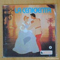 Discos de vinilo: LA CENICIENTA - CUENTO - EP. Lote 204772677