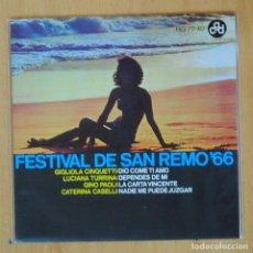 Dischi in vinile: VARIOS - FESTIVAL DE SAN REMO 66 - EP. Lote 204772846