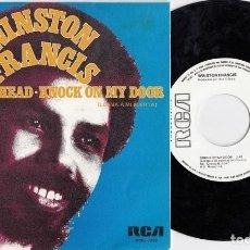Discos de vinilo: WINSTON FRANCIS - ONE STEP AHEAD - SINGLE ESPAÑOL DE VINILO - SOUL REGGAE #. Lote 204777221