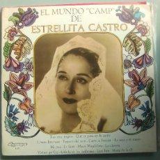 Discos de vinilo: EL MUNDO CAMP DE ESTRELLITA CASTRO /SEV 2020. Lote 204783521