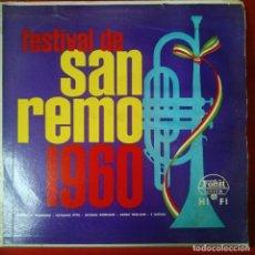 Discos de vinilo: LP FESTIVAL DE SAN REMO 1960 - RESULTADOS DE LA BÚSQUEDA RESULTADOS WEB DOMENICO MODUGNO. Lote 204795201