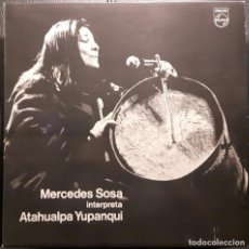 Discos de vinilo: MERCEDES SOSA - INTERPRETA ATAHUALPA YUPANQUI - LP - ESPAÑA - 1978 - EXCELENTE - NO CORREOS. Lote 204795720
