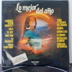 Discos de vinilo: LO MEJOR DEL AÑO. VARIOS. VOCES UNIDAS, RUMBA 3, PEPEDOMINGO, EMILIO JOSE, LUC BARRETO,,,. BELTER. Lote 204798165