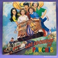 Discos de vinilo: VINILO LP PARCHIS LAS LOCURAS DEL PARCHIS VG++ ESPAÑA 1982- VINILO AMARILLO. Lote 204806188