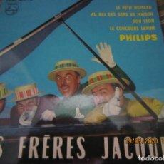 Discos de vinilo: LES FRERES JACQUES - LE PETIT HOMARD E.P. ORIGINAL FRANCES - PHLIPS RECORDS 60´S MONO. Lote 204813231
