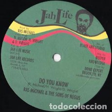 Discos de vinilo: RAS MICHAEL & THE SONS OF NEGUS - DO YOU KNOW - 12'' [JAH LIFE, 2013]. Lote 204838806