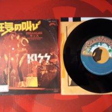 Discos de vinilo: KISS SINGLE VINILO SHOUT IT OUT LOUD / SWEET PAIN JAPÓN 1976 CASABLANCA VICTOR VIP-2408 BLUE LABEL. Lote 205016652
