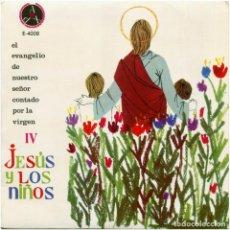 Discos de vinilo: VVAA - IV.- JESÚS Y LOS NIÑOS - EP SPAIN 1963 - PAX E-4008. Lote 205020438