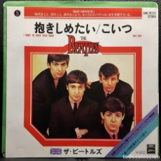 Disques de vinyle: BEATLES - I WANT TO HOLD YOUR HAND - SINGLE - JAPON - SINGLES COLLECTION - EMI ODEON -PAUL MCCARTNEY. Lote 205029146