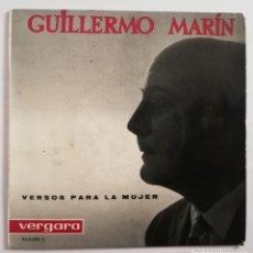 Discos de vinilo: DISCO DE VINILO EP--GUILLERMO MARÍN--VERSOS PARA LA MUJER. Lote 205036972