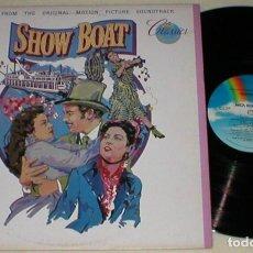 Discos de vinilo: SHOW BOAT USA LP ORIGINAL 1986 AVA GARDNER KATHRYN GRAYSON HOWARD KEEL BANDA SONORA IMPORTACION BSO. Lote 205054763