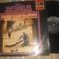 Discos de vinilo: CANTARES DE MIO ASTURIAS. VOL 1 MANOLO SAN CLAUDIO. (FONTANA 1971) ORIGINAL. Lote 205137148