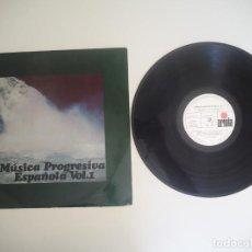 Discos de vinilo: LP MÚSICA PROGRESIVA ESPAÑOLA, VOL. 1 (ARIOLA / DIABOLO 85410-SE-1971) SMASH , MÁQUINA!, ETC.. Lote 205148666