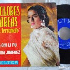 Discos de vinilo: DOLORES VARGAS LA TERREMOTO A-CHI-LI-PU SINGLE 1970 EXCELENTE EN LIQUIDACION VER MAS INFORMACIÓN. Lote 205159652