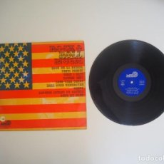 Discos de vinil: LP ROCK & ROLL MUSIC (JOINT-JT 500003, 1971) QUEROL/TAPI/ SUNYER/FERNÁNDEZ TAPIMAN ROCK PROGRESIVA. Lote 205159711