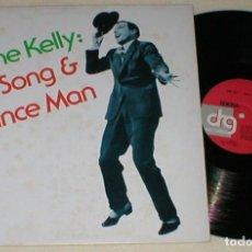 Discos de vinilo: GENE KELLY : SONG & DANCE MAN SPAIN LP 1981 CARMEN DRAGON AND HIS ORCHESTRA BSO BUEN ESTADO IMPORT.. Lote 205169102