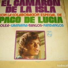 Discos de vinil: CAMARON DE LA ISLA. Lote 205171122