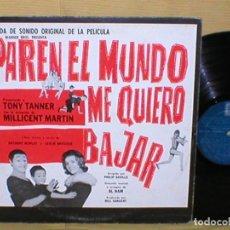 Discos de vinilo: PAREN EL MUNDO ME QUIERO BAJAR ARGENTNA LP ORIG. 1966 TONY TANNER MILLICENT MARTIN BANDA SONORA BSO. Lote 205172201