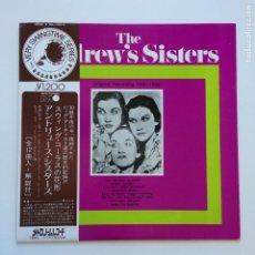 Discos de vinilo: THE ANDREW'S SISTERS - ORIGINAL RECORDING 1937-1939 JAPON METRONOME. Lote 205187015