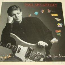 Discos de vinilo: PAUL MCCARTNEY - ALL THE BEST! - 2XLP EMI ODEON 1987 GATEFOLD. Lote 205196397