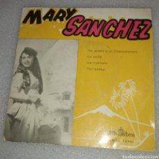 Discos de vinilo: MARY SÁNCHEZ - YO QUIERO UN CAMBULLONERO + 3. Lote 205200123