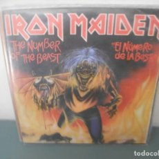 Discos de vinilo: IRON MAIDEN - THE NUMBER OF THE BEAST. Lote 205202838