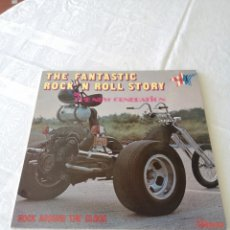 Discos de vinilo: THE FANTASTIC ROCK'N ROLL STORY BY THE NEW GENERATION. VOL 1. ROCK AROUND THE CLOCK . CARRERE. LP.. Lote 205250378